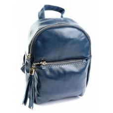 Рюкзак женский кожаный №1899