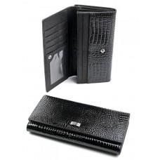 98b2da23845b Купить кошелек женский недорого в интернет магазине г. Николаев ...