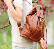 Купить рюкзак из кожи недорого