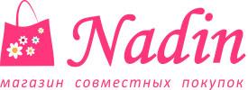 Интернет-магазин «Надин»
